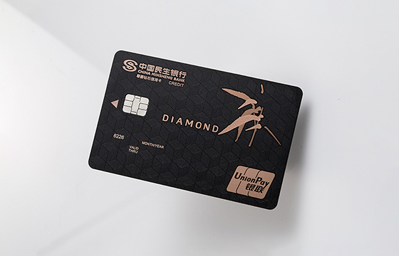 STAINLESS STEEL + PVC CARD